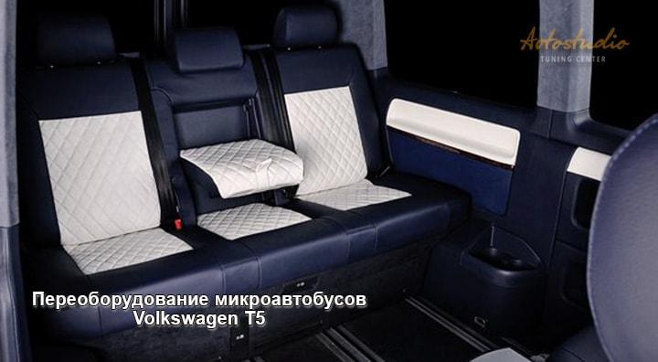 Переделать фольксваген транспортер из грузового в пассажирский замена верхних сайлентблоков на транспортере т4